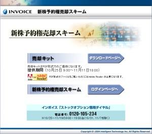 invoice_baikyaku0(s).jpg