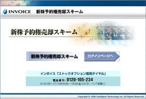 invoice_baikyaku_B0(s).jpg