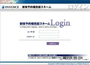 invoice_baikyaku_B1(s).jpg