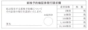 invoice_koshi2B.JPG