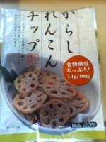 karashi_renkon_chip.jpg