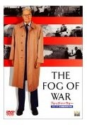 the_fog_of_war.jpg