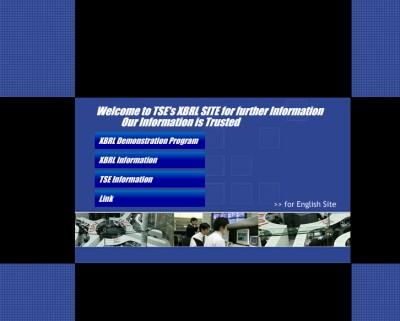 TSE_XBRL.jpg