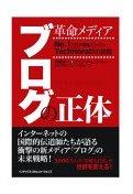 blog_no_shotai.jpg