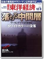 toyo20061209%5B1%5D.jpg