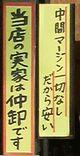 P102_chukan_margin.jpg