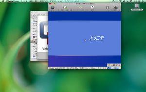 VM_win_install.jpg