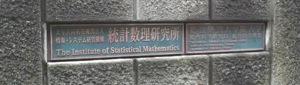 200905061221.jpg