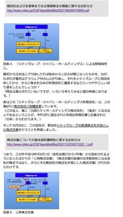 200905180449.jpg