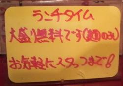 200905222051.jpg