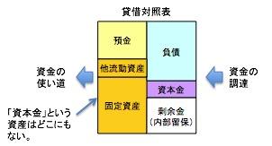 201002181026.jpg
