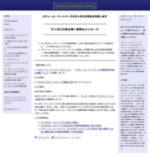 201003041635.jpg