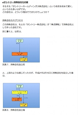 201003291124.jpg