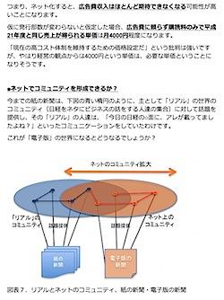 201008301135.jpg