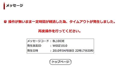 201004082219.jpg