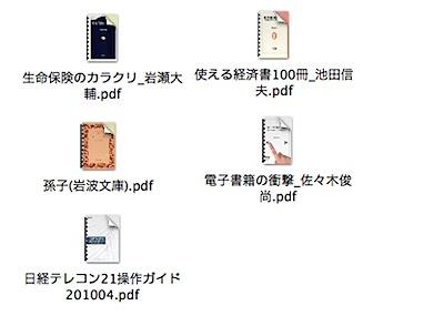 201005231848.jpg