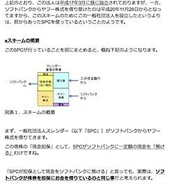 201005312218.jpg