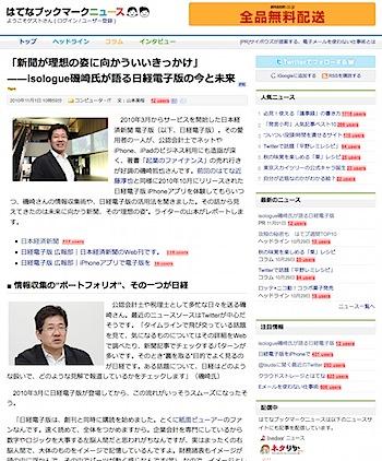 201011011341.jpg