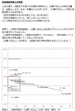 201011232203.jpg