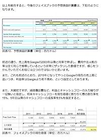201102080019.jpg