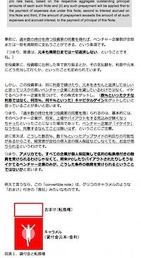201103071746.jpg