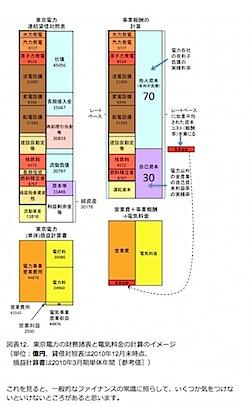 201105022351.jpg