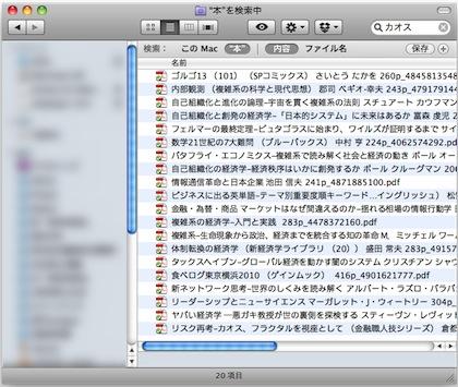 201108021536.jpg