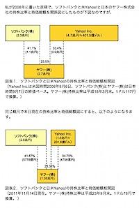 201111150023.jpg